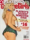 College Girls November/December 2012 magazine back issue cover image