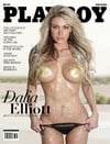 Playboy (South Africa) May 2017 magazine back issue