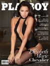 Playboy (South Africa) July 2017 magazine back issue
