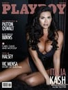 Playboy (South Africa) October 2017 magazine back issue