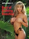 Best of Bathing Beauties - 1998 magazine back issue