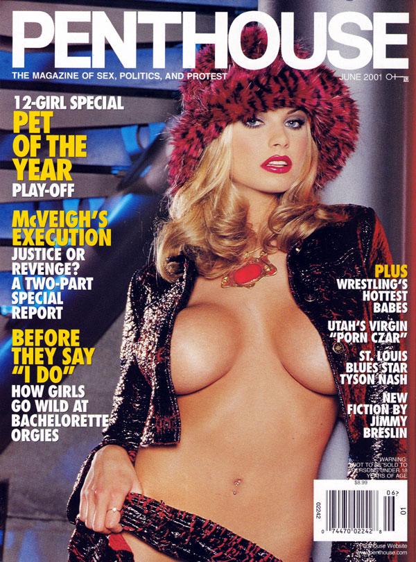 Журнал для мужчин пентхаус смотреть онлайн