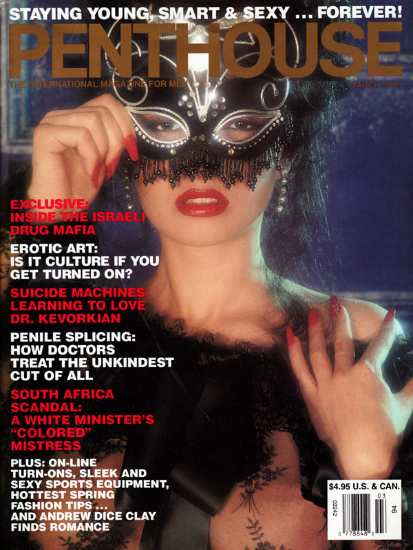 1994 adult magazine rachel penthouse