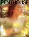 july 1973 penthouse magazine cover, covergirl cindy mcdee, gayle davis, political articles, sex and Magazine Back Copies Magizines Mags