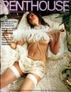 august 1973 penthouse magazine cover, covergirl lane jackson coyle, nude women, political articles, Magazine Back Copies Magizines Mags