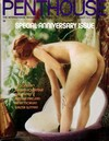 Penthouse September 1973 magazine back issue