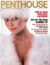 Penthouse December 1979 magazine back issue