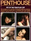 july 1980 penthouse magazine, pet of the year play-off, sexy nude pets, international mag of sex and Magazine Back Copies Magizines Mags