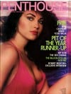 december 1980 penthouse magazine, pet of the year runner-up, nude pictorial, political articles, int Magazine Back Copies Magizines Mags