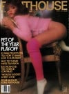 june 1982 penthouse magazine, pet of the year play-off, pet of the month, international magazine bac Magazine Back Copies Magizines Mags