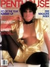 Penthouse December 1982 magazine back issue