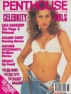 Brandy Ledford Penthouse Summer 1993 magazine pictorial