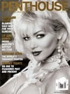 Penthouse July 1996 magazine back issue