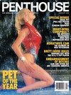 Samantha Stewart magazine cover Appearances Penthouse January 1999