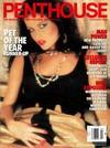 Tania Russof magazine cover Appearances Penthouse February 1999