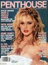 Jacqueline Marie Phillips magazine cover Appearances Penthouse December 1999