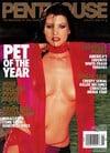 Juliet Cariaga magazine cover Appearances Penthouse January 2000