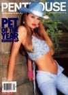 Alexus Winston magazine cover Appearances Penthouse February 2000