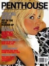 Suze Randall Penthouse February 2001 magazine pictorial