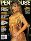 Suze Randall Penthouse May 2002 magazine pictorial