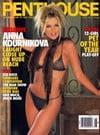 Victoria Zdrok magazine cover Appearances Penthouse June 2002