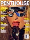 Suze Randall Penthouse March 2004 magazine pictorial