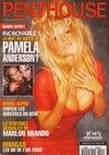 Janine Lindemulder Penthouse Francaise # 125 - Juin 1995 magazine pictorial