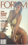 Penthouse Forum August 1985 magazine back issue