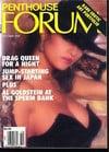 Penthouse Forum October 1989 magazine back issue