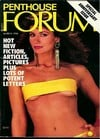 Penthouse Forum March 1990 magazine back issue