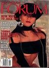 Penthouse Forum January 1997 magazine back issue