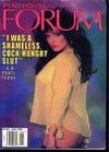 Penthouse Forum May 1997 magazine back issue