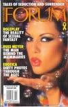 Penthouse Forum February 2005 magazine back issue