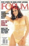 Penthouse Forum August 2005 magazine back issue