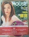 Penthouse (Hong Kong) February 2003 magazine back issue