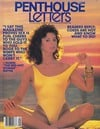Annie Sprinkle Penthouse Letters September 1986 magazine pictorial