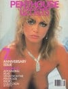 Suze Randall Penthouse Letters October 1987 magazine pictorial