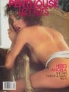 Suze Randall Penthouse Letters December 1987 magazine pictorial