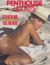 1990 back issues of porn magazine penthouse letters sizzling summer issue hot sexy women in the sand Magazine Back Copies Magizines Mags
