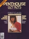 penthouse letters erotic magazine 1993 back issues all letters all sexy naughty babes explicit detai Magazine Back Copies Magizines Mags