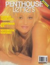 back issues of penthouse letters 1998 intimate interludes naughty stories reader x-rated tales voyeu Magazine Back Copies Magizines Mags