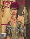 Penthouse Letters December 1998 magazine back issue