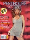 Suze Randall Penthouse Letters October 2006 magazine pictorial