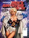 Penthouse Men's Adventure Comix Feb/Mar 1996 - # 6 magazine back issue