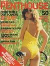 Penthouse UK Magazine Back Issues of Erotic Nude Women Magizines Magazines Magizine by AdultMags