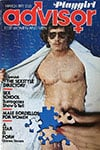 Playgirl Advisor March 1977 magazine back issue