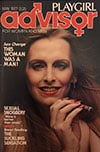 Playgirl Advisor May 1977 magazine back issue