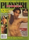 Playgirl Special # 2 - Latin Lovers magazine back issue
