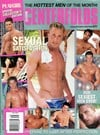 Playgirl Special # 31, Vol. 1 - 21st Century Centerfolds magazine back issue