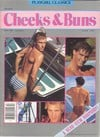 Playgirl Classics April 1986 - Cheeks & Buns magazine back issue